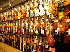Guitar Shop Here